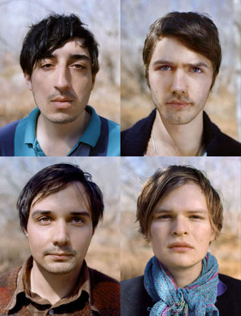 Grizzly Bear Announce Tour