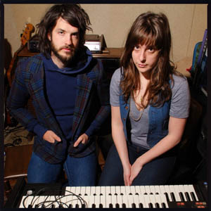 Beach House release new video