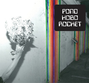 """Pond releases details about upcoming album """"Hobo Rocket"""" releases new video, album will be out August 6"""