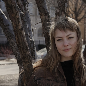 ANGEL OLSEN ANNOUNCES NEW ALBUM, BURN YOUR FIRE FOR NO WITNESS, OUT FEBRUARY 18, 2014 ON JAGJAGUWAR, AND FEBRUARY/MARCH 2014 TOUR.