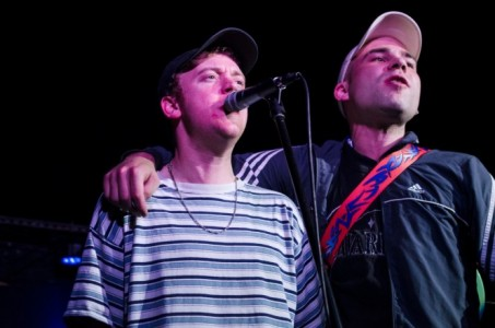 Review of DMAs June 9th show at The Knitting Factory in Brooklyn, NY.