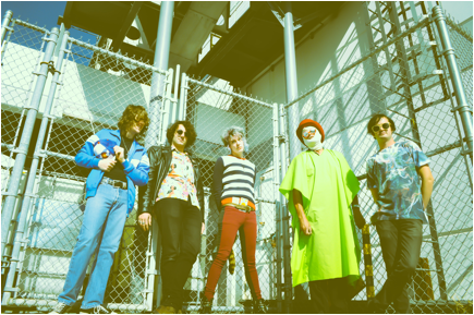 "Fever The Ghost Premiere ""Vervain"" Announce Debut LP 'ZIRCONIUM MECONIUM', Out September 25th"