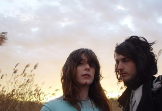 Beach House share new Single Finder, and Setlist Creator details.