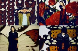 UK electropop quartet IS TROPICAL announce 'Black Anything pt. 3', premiere exuberant 'Fall',