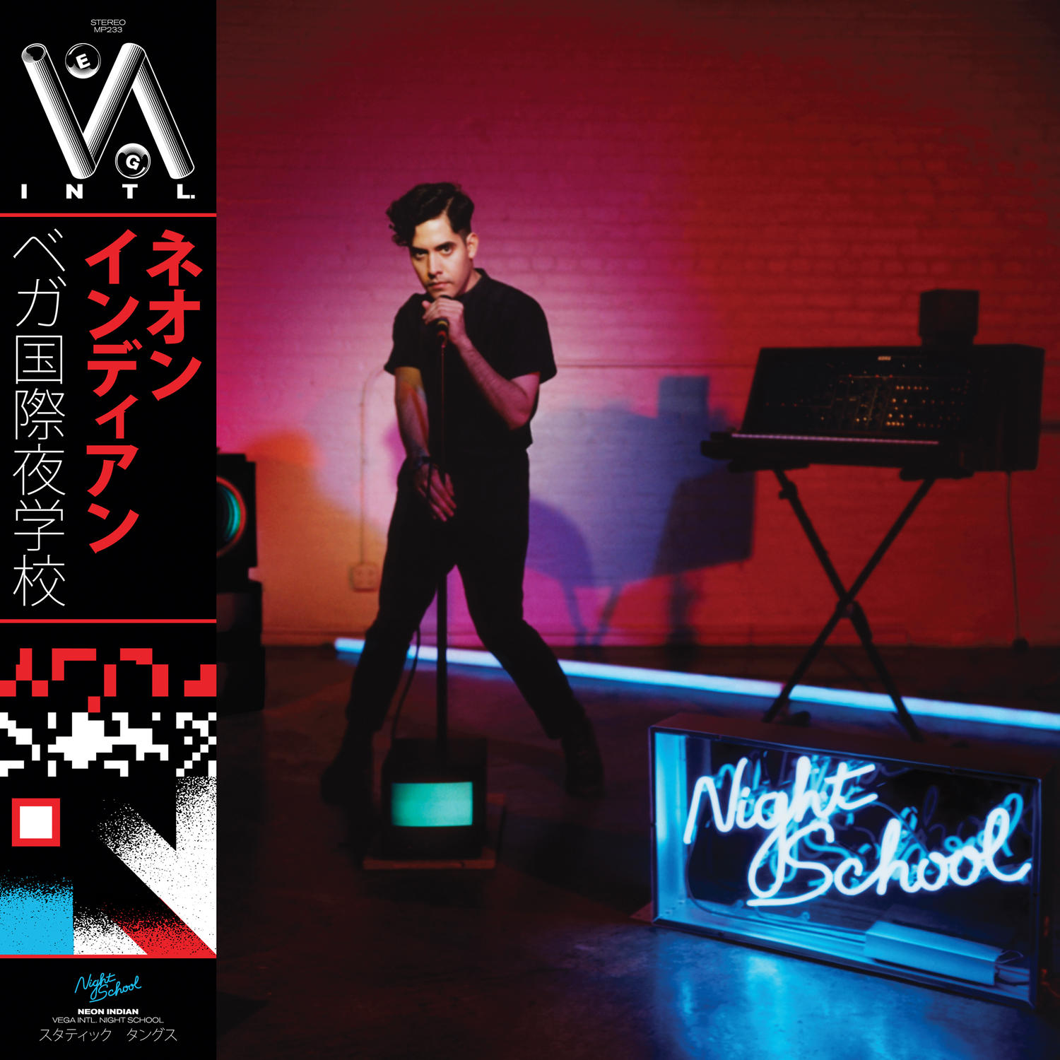 Review of 'VEGA INTL. Night School', the new LP by Neon Indian, available October 16 on Mom + Pop Music/Transgressive