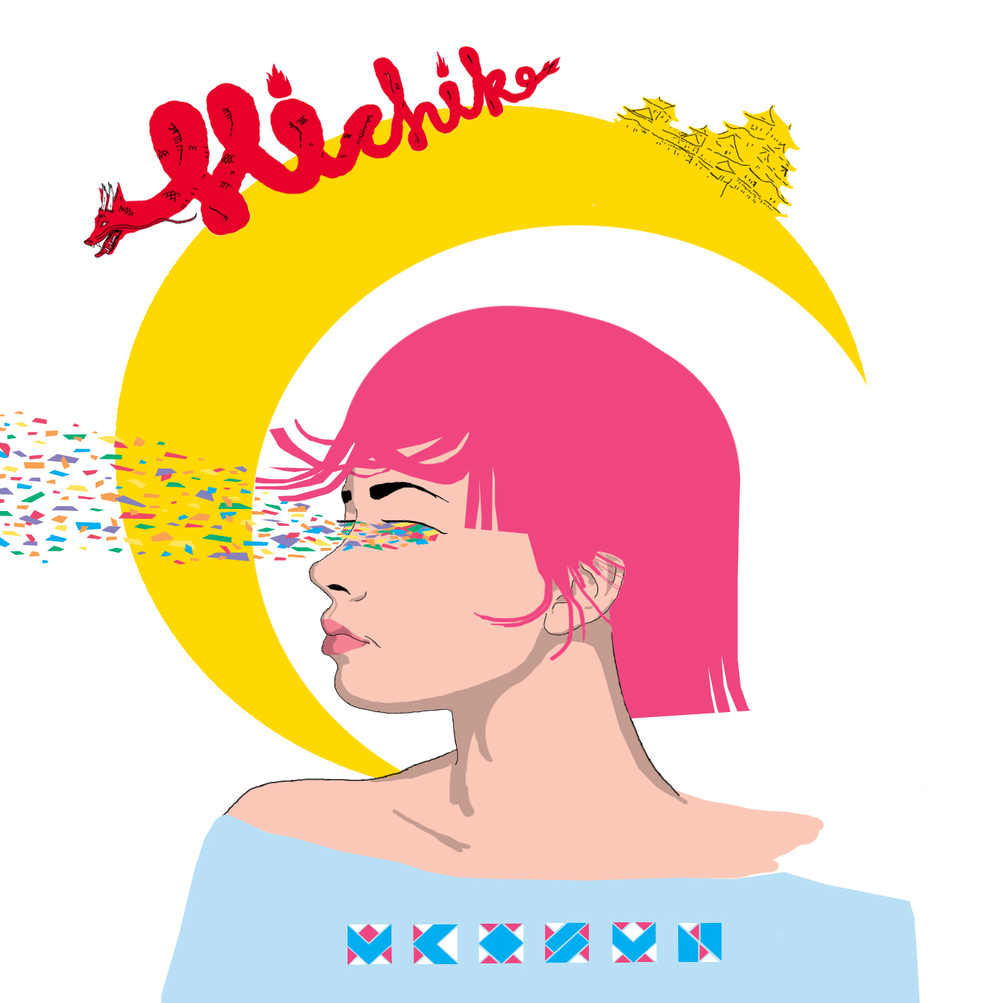 """MKO SUN releases her latest single """"Michiko"""", the track comes off her forthcoming release 'Opus Opalus'"""