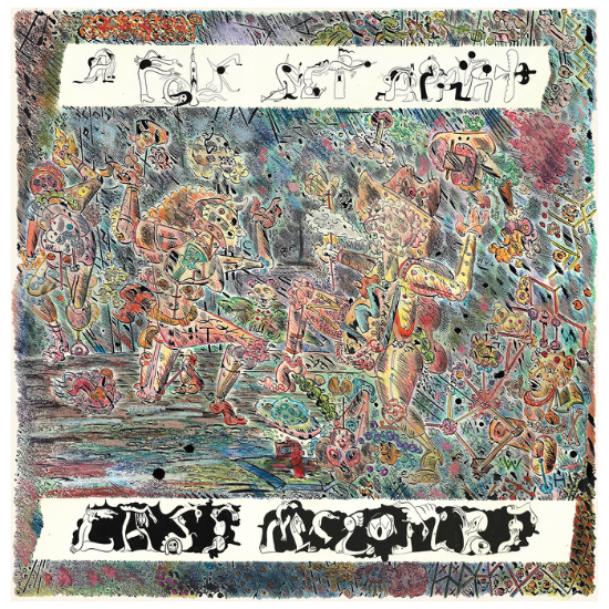 Cass McCombs To Release 'A Folk Set Apart' a collection of rarities and b-sides, available December 11th.