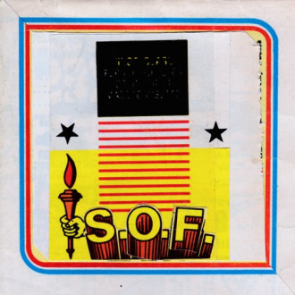 """Indie supergroup Soldiers of Fortune have released their new single """"Campus Swagger"""", featuring Stephen Malkmus"""
