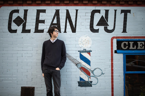 Car Seat Headrest's 'Teens of Style' on NPR