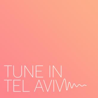 Tune In Tel Aviv 2015 FINAL LINEUP ADDITIONS: Balkan Beat Box, Lola Marsh,
