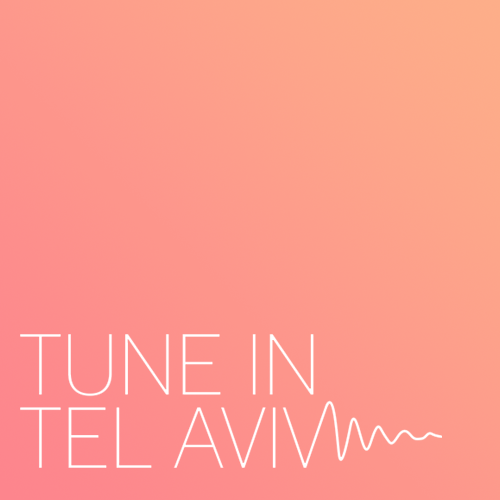 Tune In Tel Aviv 2015 FINAL LINEUP ADDITIONS: Balkan Beat Box, Lola Marsh,