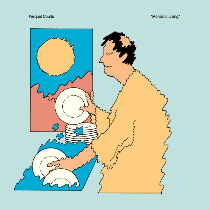 Parquet Courts 'Monastic Living' album review
