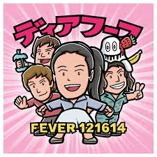 Review of 'Fever 121614' by Deerhoof. The band's forthcoming release comes out on November 27th via Polyvinyl Records.
