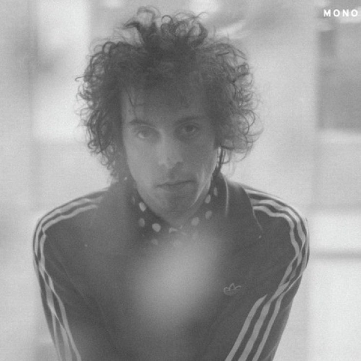 Review of 'Mosey' the new full-length by Daniel Romano.