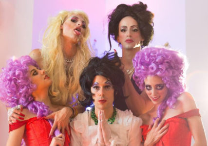 Of Montreal announce new fall dates, the band begins their tour on September 2nd in Athens, GA