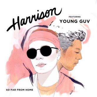 Harrison announces debut album, shares single from it.