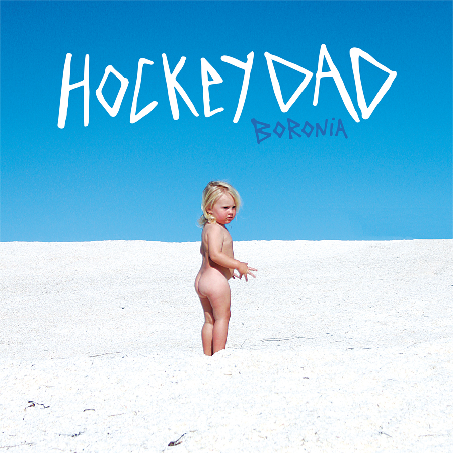'Boronia' by Australian band Hockey Dad, album review by Matthew Wardell.