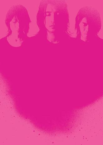 Boris announce European tour performing 'Pink' album in its entirety