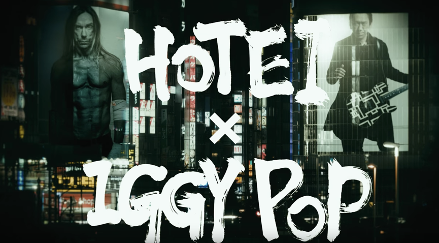 """Iggy Pop and Hotei release video for """"Walking Through The Night""""."""