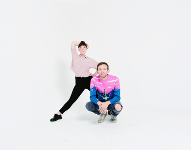 Sylvan Esso announces new album 'What now'