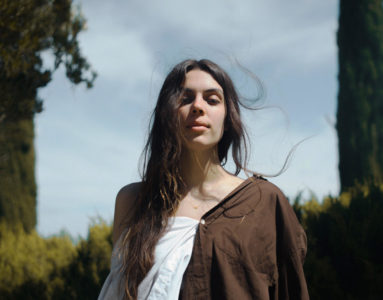 Julie Byrne Finds Music Natural. We caught hope with the singer/songwriter,