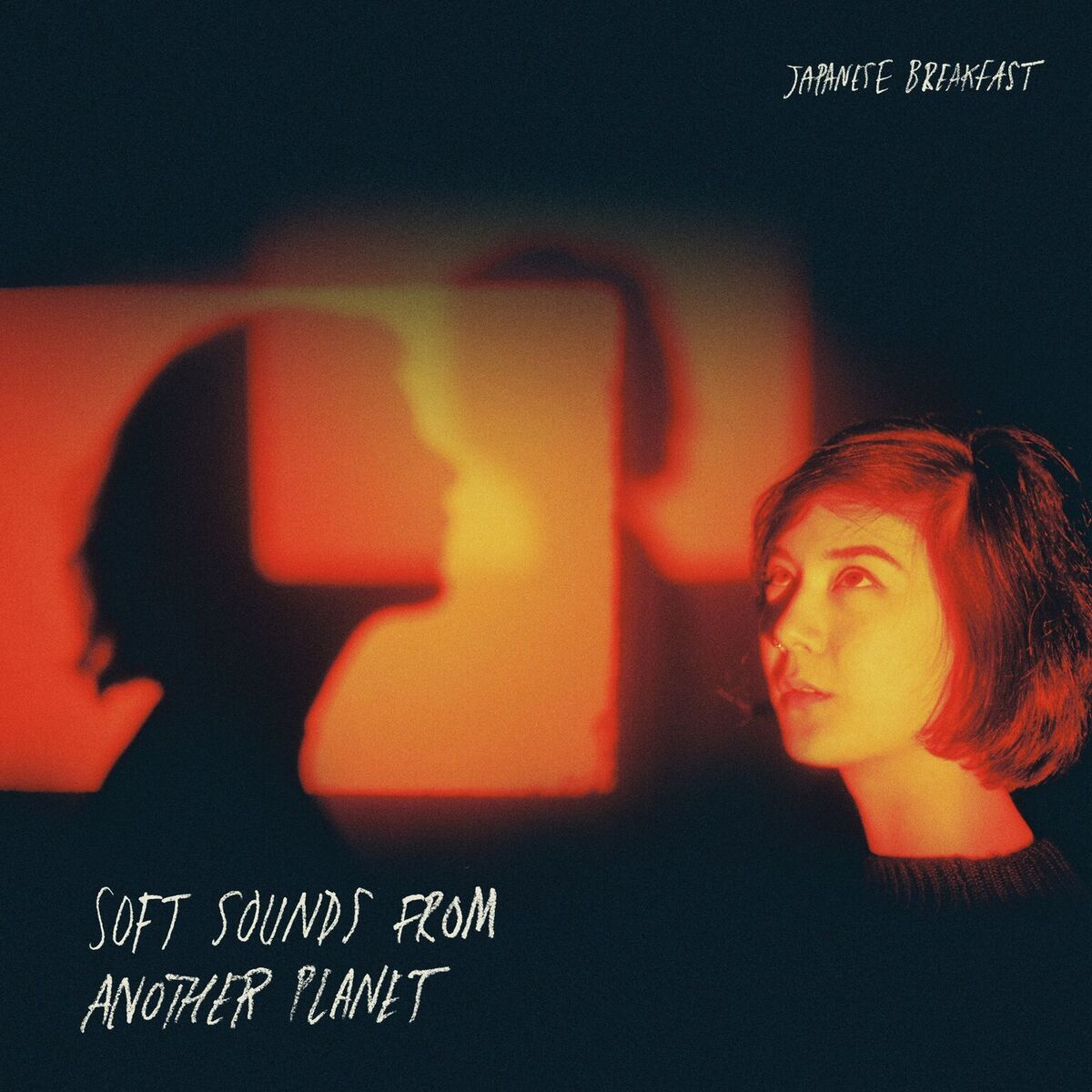 Review of Japanese Breakfasts' 'Soft Sounds from Another Planet'