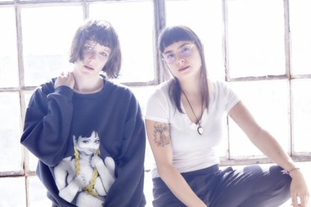 Interview With Dilly Dally's Katie Monks.