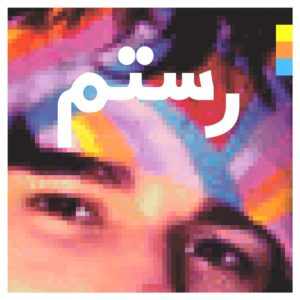 Our review of Rostam's 'Half-Light'