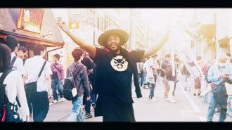 """Thundercat releases video for """"Tokyo"""""""