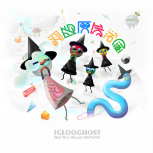 """Northern Transmissions' 'Song of the Day' is """"White Gum"""" by Iglooghost."""