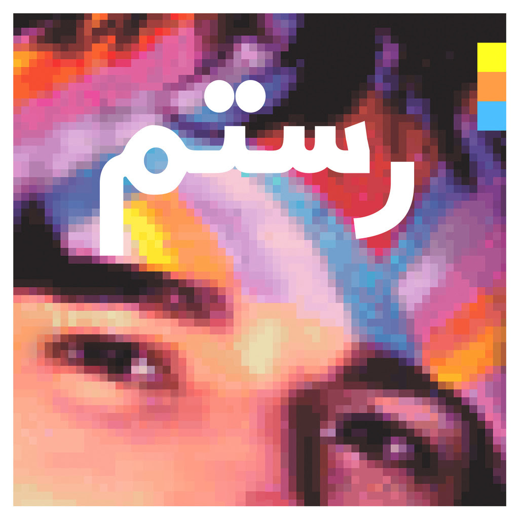 Rostam streams new album 'Half Light'.