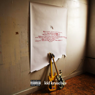 'Kid Kruschev' by Sleigh Bells: Our review finds Sleigh Bells scatterbrained on 'Kid Kruschev'