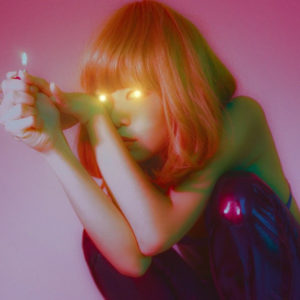 """Unknown Mortal Orchestra share new single """"Not In Love We're Just High"""""""