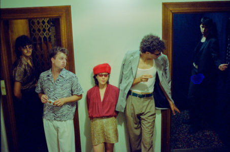 Big White streams new album 'Street Talk', the LP is set for release March 30th via Spunk! Records/Modern Sky.