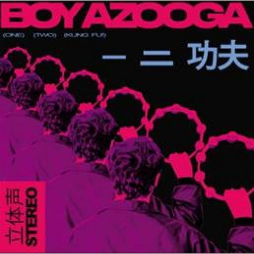 '1, 2, Kung Fu!' by Boy Azooga album review