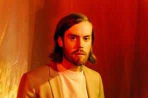 "Wild Nothing debut video for ""Letting Go"""