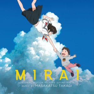 Masakatsu Takagi debuts new music, including score for new Mamoru Hosoda film 'Mirai.'