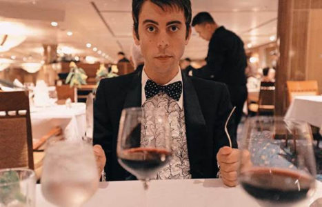 """The Long Mirror Of Time"" by Daniel Romano, is Northern Transmissions' 'Video of the Day.'"