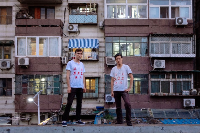 """Beijing's Gong Gong Gong latest single """"Siren"""" is Northern Transmissions' 'Song of the Day'. The duo play their next show on November 30th in Washington, DC"""