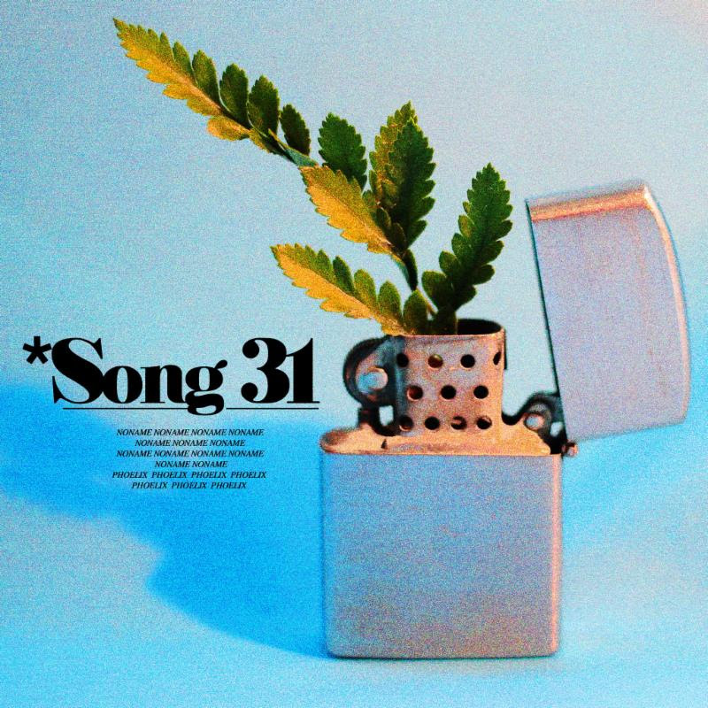 """Noname has released her new single """"Song 31,"""" the track is off is off her release ' and features vocals by Chicago's Phoelix who also produced the song"""