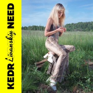 "Moscow singer and producer, Kedr Livanskiy shares a second track off her forthcoming release Your Need. ""Ivan Kupala (New Day)"""