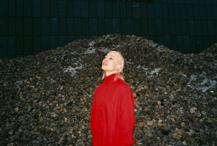 Cate Le Bon has announced her new album 'Reward,' will be released on May 24th
