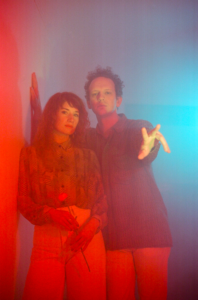 """Pure Bathing Culture have shared their new single/video """"All Night."""" The track is off their Tucker Martine (My Morning Jacket, Neko Case, Spoon)"""