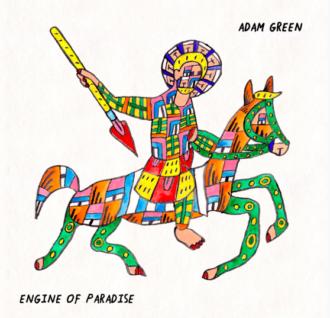 "Adam Green ""Cheating On A Stranger"""