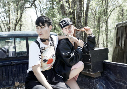 "CocoRosie, have released a new collaboration with Chance The Rapper. The track ""Roo"""