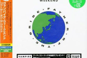Vampire Weekend Debut Three Bonus Tracks