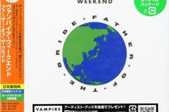 Vampire Weekend release bonus tracks