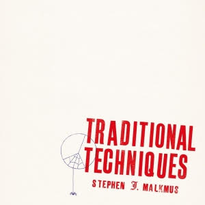 Traditional Techniques by Stephen Malkmus, album review by Adam Fink for Northern Transmissions