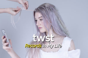 twst Guests On Records In My Life