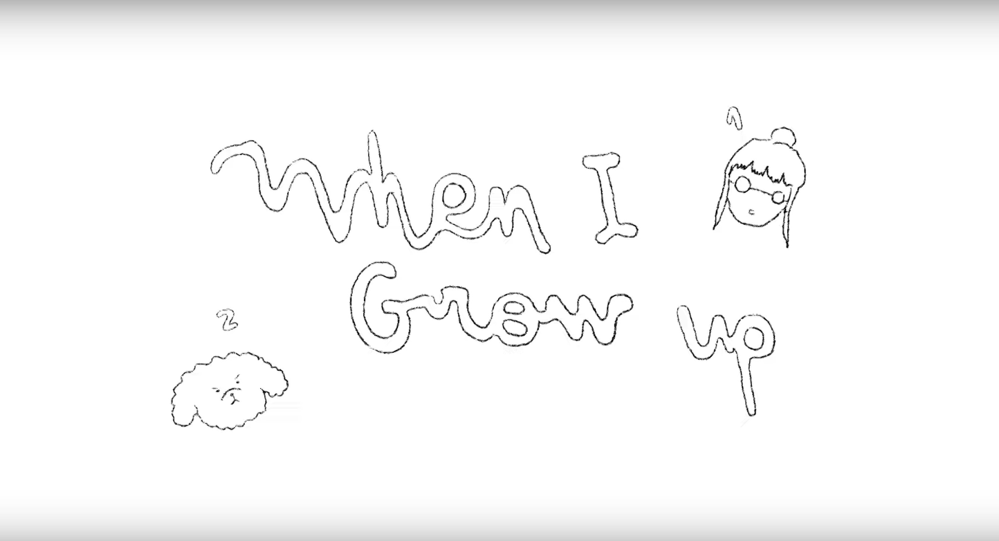 "Yaeji has shared an animated lyric video for ""WHEN I GROW UP"""